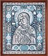 Фёдоровская икона Пресв. Богородицы - А77-3