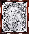 Икона: преп. Серафим Саровский- A88-1