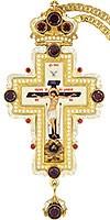 Крест наперсный с цепью.№0261