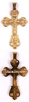 Православный нательный крест №45