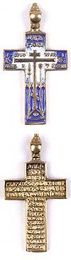 Православный нательный крест №59