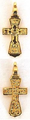 Православный нательный крест №068