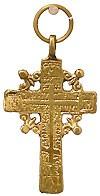 Православный нательный крест №263