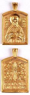 Православный нательный образок: Св. прав. Иоанн Кронштадский