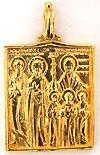 Православный нательный образок: Свв. Иоаким, Анна, Вера, Надежда, Любовь и матерь их София