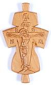 Параманный монашеский крест №57