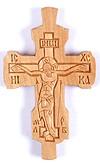 Параманный монашеский крест №59
