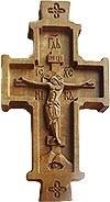 Монашеский параманный крест №62