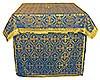 Облачение на престол из парчи ПГ3 (синий/золото)