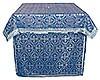 Облачение на престол из парчи ПГ6 (синий/серебро)