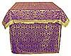 Облачение на жертвенник из парчи ПГ3 (фиолетовый/золото)