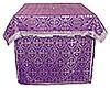 Облачение на жертвенник из парчи ПГ5 (фиолетовый/серебро)