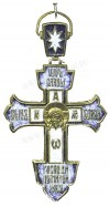 Наперсный крест №284