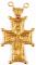 Крест наперсный - 238