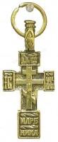 Православный нательный крест №49