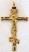 Православный нательный крест №151