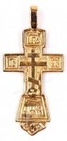 Православный нательный крест №211