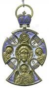 Православный нательный крест №253