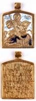 Православный нательный образок: Св. Великомученик Георгий Победоносец