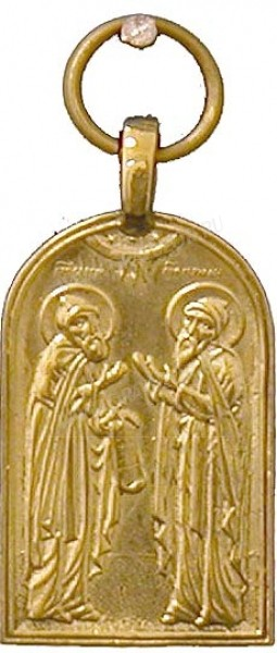 Православный нательный образок: Препп. Сергий и Герман Валаамские чудотворцы