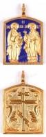 Православный нательный образок: Свв. безсребреницы Косма и Дамиан