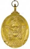 Православный нательный образок: Нерукотворный образ - 1
