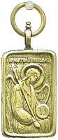 Православный нательный образок: Св. Архангел Михаил