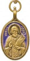 Православный нательный образок: Св. Варнава Гефсиманский