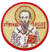 Вышитая икона Свт. Василий Великий