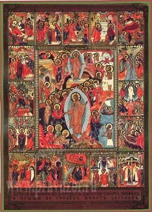 Икона: Воскресение
