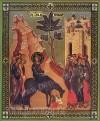 Икона: Вход Господень в Иерусалим