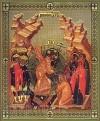 Икона: Воскресение Христово