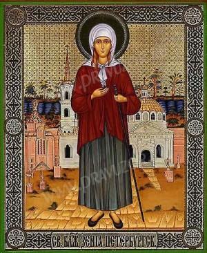 Икона: Блаженная Ксения Петербуржская