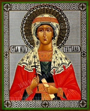 Икона: Св. мученица Татьяна - 1