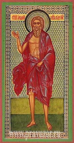 Икона: Блаженный Андрей Христа ради юродивый