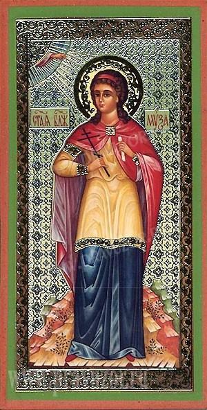 Икона: Св. блаженная Муза