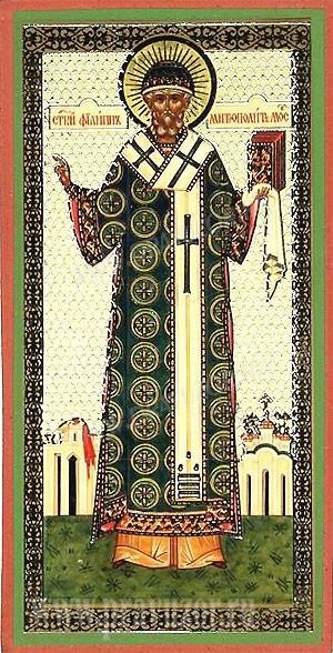 Икона: Святитель Филипп митрополит Московский