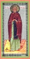 Икона: Преподобный Моисей Мурин