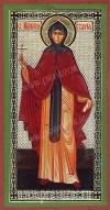 Икона: Преподобномученица Евдокия