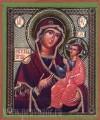 """Образ: """"Иверская"""" икона Пресвятой Богородицы"""
