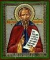 Икона: Преподобный Пафнутий Боровский