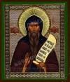 Икона: Преподобный Никита Переяславский