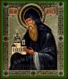Икона: Преподобный Иов Анзерский