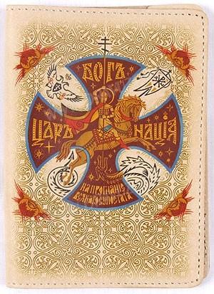 Обложка для паспорта - 2