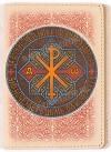 Обложка для паспорта - 12