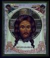 Икона: Нерукотворный образ Спасителя