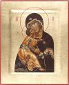 Икона: образ Владимирской Божией Матери