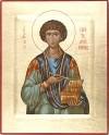 Икона: Св. великомученик и целитель Пантелеимон