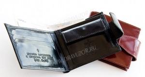 Бумажник из натуральной кожи - 1
