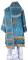 """Облачение архиерейское - парча П """"Виноград"""" (синее-золото), обиходная отделка, вид сзади"""